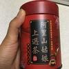 世界のお茶32 台湾・高雄でいただいた阿里山姑娘上撰茶