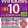 Windows エクスプローラ上でドットから始まるファイルを作る方法