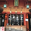 [広島東照宮]神前式下見レポ(2)