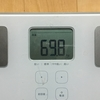 1月中に5キロ痩せたい。【ご褒美あり】