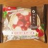 やわもちアイス Fruits ストロベリー&チーズ