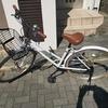 【日常の話】自転車買ったった。