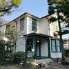 現存する区内最古の木造洋風建築「豊島区立雑司が谷旧宣教師館」東京都