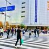 名古屋駅にファンタジーはあるか?~真四角の四次元ポケットと桃色の塔~