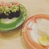 トリトンのお寿司とチーズケーキ食べ比べツアー【平日夜のソラマチ】