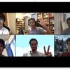 サイボウズサマーインターン2020 Webコース開催報告 ~完全オンラインでkintoneカスタマイズ開発~