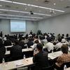 【12/4開催レポート追加】10月26日に「GrapeCity Angular Day」を開催しました