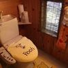 春野 男の隠れ家 自分で家造り トイレ