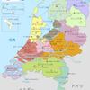 温室ガス削減は「義務」-オランダ最高裁