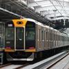 阪神1000系 1203F 【その1】