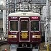 阪急、今日は何系?①334…20201128
