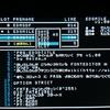 スマイルボタンに登録して使う便利ツールEDSMILE Ver1.30