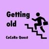 「年齢を重ねるたびに価値は上がる」と思った方が寿命が延びる