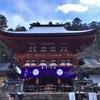 【和歌山】雪が残る、風情たっぷりの丹生都比売神社へ(かつらぎ町・御朱印)