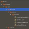 DomaをIntelliJ&Gradleの組み合わせで使った場合にIntelliJでビルドできるようにする