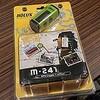 GPSロガー Holux M-241c