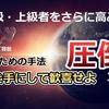もう140万円実現との声が届きました。