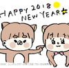 【2018年元旦】明けましておめでとうございます!!