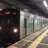 あざみ野駅で東急8500系と8590系に遭遇