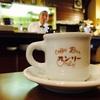 浅草「喫茶オンリー」でコーヒーを飲まないなんて!夏限定のカフェ・ソーダーは絶対飲んでほしい