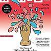 1008_書評8:WIRED(ワイアード)VOL.25[雑誌](Condé Nast Japan、WIRED編集部)を読んだ