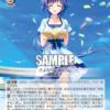 今日のカード 10/29 サマポケ編