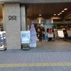 2019/12/08 新宿マルイメン