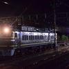 第1335列車 「 パイチ牽引の堅田工臨を狙う 」