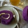 話題性あり!/ 紫色のロールケーキ『ウベ・ロール』