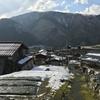 飛騨の板倉|岐阜県種蔵集落