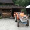就農時に買った農機具。
