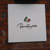 金森倉庫群にオープンした「リストランテボンナターレ」に行ってきた(ランチ)