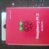 raspberrypi3 model b+を購入した