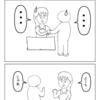 須藤凛々花の最後の握手会をうけて、握手会のあり方を考える