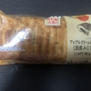 ファミマ最強のパンである【アップルクリームデニッシュ】を布教する記事