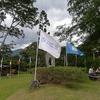 国連平和大学(University for Peace) in コスタリカ:授業レビュー その1(ファンデーションコース)