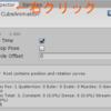 【Unity】AnimationClipのWrap ModeをインスペクターからPingPongになぜかできない
