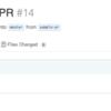 WIP PR ワークフローを実践する