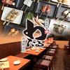 【オススメ5店】心斎橋・なんば・南船場・堀江(大阪)にある日本酒が人気のお店