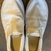 靴を洗濯機で洗ってみました。靴は洗濯機で洗えるんです!
