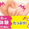 「第69回NHK紅白歌合戦」出場歌手発表!