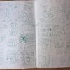 10歳の挑戦「WEB上でプレイするRPGを作る」|ホームスクール