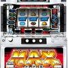 ウィンネットテクノロジー(ラスター)「MAX448」の筺体&スペック&情報