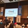 Classi FAN MEETING レポート まとめ(2018年8月3日)