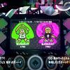 Nintendo Switch「Splatoon2(スプラトゥーン2)」のフェスに参戦して愕然とする