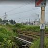 グーグルマップで鉄道撮影スポットを探してみた 常磐線 亘理駅~逢隈駅