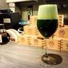 【札幌】お茶とお酒のマリアージュ「日本茶×干物 茶酒屋Nendo」のハッピーアワー