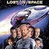ロスト・イン・スペース (Lost in Space)