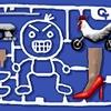【移植版】モンスターファームのラクガキの作り方!【Android / iOS / Switch (スイッチ)】