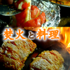 【キャンプ飯】サーモンのカレー竜田とトマトの丸焼き【アウトドア料理】